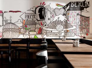 Generator Hostel Berlin Mitte Berlin - Breakfast room