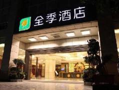 JI Hotel Guangzhou Dongshankou | China Budget Hotels