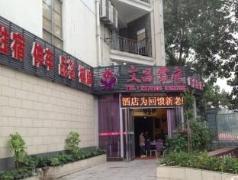 Wenchang Yuntin Fashion Hotel | Hotel in Chengdu