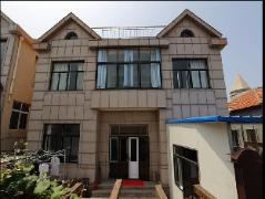 Qingdao Shanhai Qiguan Hotel | Hotel in Qingdao