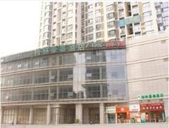 GreenTree Inn Hefei Tongling Road Express Hotel | Hotel in Hefei