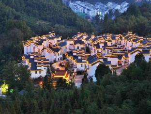 /de-de/huangshan-fulilou-villa/hotel/huangshan-cn.html?asq=jGXBHFvRg5Z51Emf%2fbXG4w%3d%3d