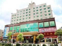 Shanshui Trends Hotel Shenzhen Southern City China