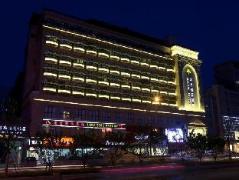 Hangzhou Milan Garden Hotel   Hotel in Hangzhou