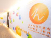 Homy Inn:
