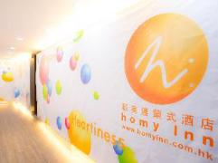 Hotel in Hong Kong | Homy Inn