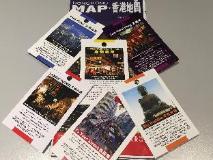 Homy Inn: map