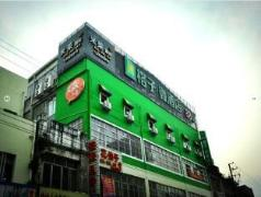 Grid Inn Nanning Jiefang Branch | Hotel in Nanning