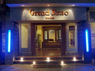 格兰西劳酒店