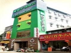 Grid Inn Nanning Zhongshan Branch | Hotel in Nanning