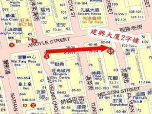 Yue Ka Hotel 52-54 Argyle Street Hongkong - A szálloda kívülről