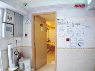 Yue Ka Hotel 52-54 Argyle Street Hongkong - Lobby