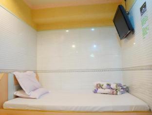 Yue Ka Hotel 52-54 Argyle Street Hongkong - Külalistetuba