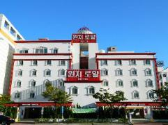 Goodstay Royal Hotel | South Korea Budget Hotels