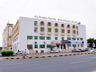 /al-massa-hotel/hotel/al-buraymi-om.html?asq=GzqUV4wLlkPaKVYTY1gfioBsBV8HF1ua40ZAYPUqHSahVDg1xN4Pdq5am4v%2fkwxg