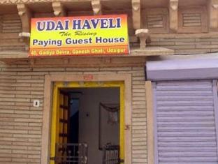 /udai-haveli-hotel/hotel/udaipur-in.html?asq=GzqUV4wLlkPaKVYTY1gfioBsBV8HF1ua40ZAYPUqHSahVDg1xN4Pdq5am4v%2fkwxg