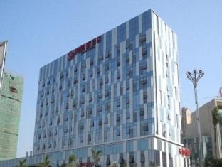 /jinjiang-metropolo-hotel-jinjiang-wanda-plaza/hotel/quanzhou-cn.html?asq=jGXBHFvRg5Z51Emf%2fbXG4w%3d%3d