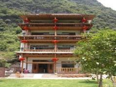 Yangshuo Huanggong Garden Hotel | Hotel in Yangshuo