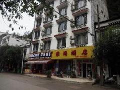 Yangshuo Yage Hotel | Hotel in Yangshuo