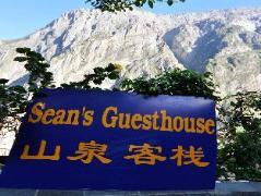 Sean Spring Guesthouse   Hotel in Shangri-La