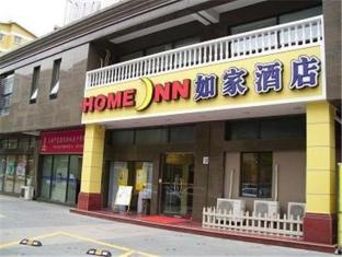 Home Inns Shanghai Minsheng Road Science and Technology Museum Branch