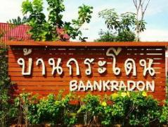 Baan Kradon | Thailand Budget Hotels
