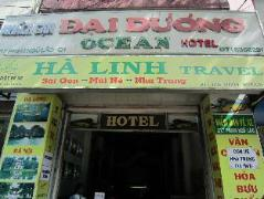 Ocean Hotel | Ho Chi Minh City Budget Hotels
