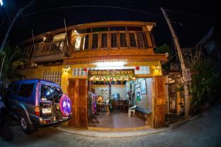 /baan-are-gong-riverside-homestay/hotel/ayutthaya-th.html?asq=jGXBHFvRg5Z51Emf%2fbXG4w%3d%3d