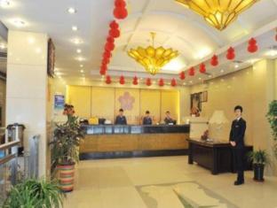 Nanfang Hotel - Xi Mutou Shi