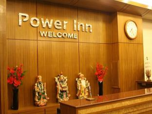 Power Inn Hotel