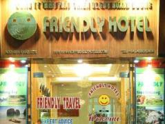 Friendly Hotel - 68 Ma May | Vietnam Budget Hotels