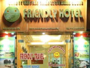 Friendly Hotel - 68 Ma May