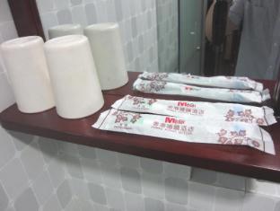 Hong Kong Motel Hong Kong - Bathroom