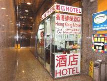 Hong Kong Hotels Booking Cheap | reception