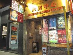Hong Kong Motel | Cheap Hotels in Hong Kong