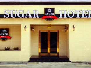 /sugar-hotel/hotel/gyeongju-si-kr.html?asq=vrkGgIUsL%2bbahMd1T3QaFc8vtOD6pz9C2Mlrix6aGww%3d