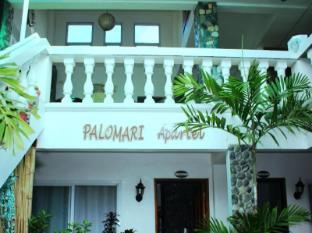 帕洛馬里公寓酒店
