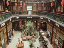 China Hotel | Leo Courtyard Hostel
