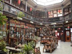 Leo Courtyard Hostel | Hotel in Beijing