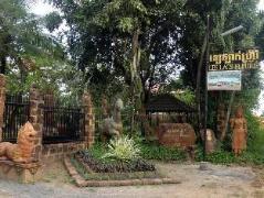 Bayon Resort and Spa Cambodia