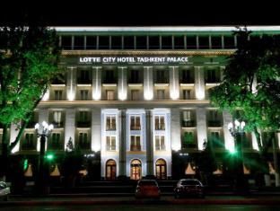 /tashkent-palace-hotel/hotel/tashkent-uz.html?asq=5VS4rPxIcpCoBEKGzfKvtBRhyPmehrph%2bgkt1T159fjNrXDlbKdjXCz25qsfVmYT