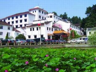 /jiuhuashan-julong-hotel/hotel/chizhou-cn.html?asq=jGXBHFvRg5Z51Emf%2fbXG4w%3d%3d