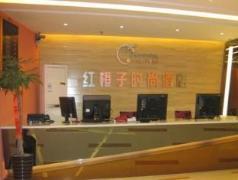 Zhangjiajie Red Orange Fashion Hotel   Hotel in Zhangjiajie