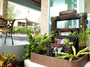 The Centrino Serviced Residence Surat Thani - Jardín