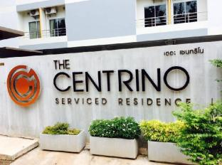 The Centrino Serviced Residence Surat Thani - Entrada