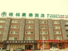 GreenTree Inn Beijing Xi San Qi Bridge Hotel China