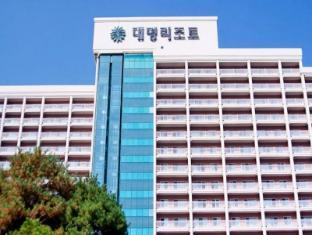 /bg-bg/daemyung-resort-danyang/hotel/danyang-gun-kr.html?asq=jGXBHFvRg5Z51Emf%2fbXG4w%3d%3d