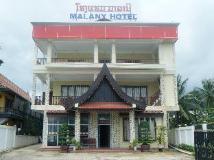 Malany Hotel: villa