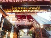 Malany Hotel: