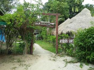 Calm Beach Resort